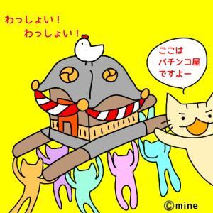 【絵日記】幻のホールのハナシ