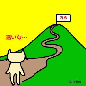 【聖闘士星矢 海皇覚醒】リセイヤから不屈小出現!どこまでもスルーし続けて!?【前編】