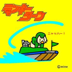 【女神盛】慶喜登場に麻呂バトル!さらに1Gバチェバからの直撃!!