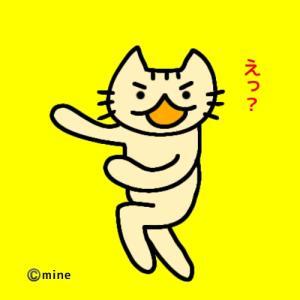【北斗の拳天昇】お宝台発見!おまけの昇舞玉でまさかの!?