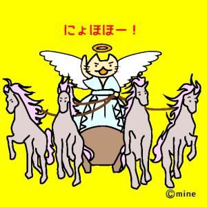 【凱旋】2年ぶりのGOD降臨!万枚へのラストチャンス!?【前編】