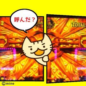 【凱旋】G-ゾーンラストゲームで中段赤7!万枚に届いたのか!?【後編】