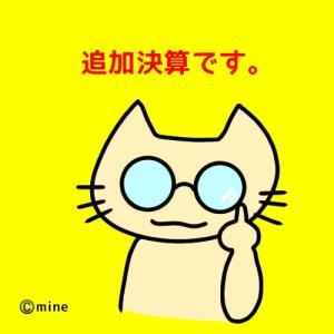 【サラ番2】頂総決算ボーナス中のレインボーナビ!