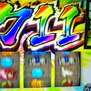 【吉宗3】初打ちでフリーズ!?天乗せ711枚!【前編】