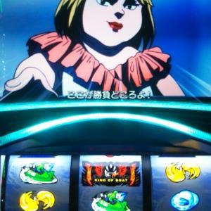 【モンキーターン4】緑アイキャッチを追いかけて逆襲の艇王へ!
