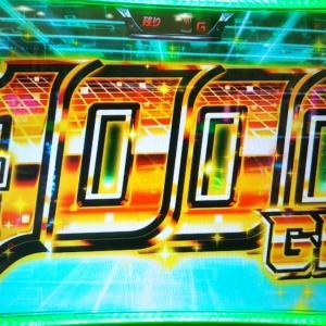 【モンキーターン4】勝負駆けチャレンジで一撃1000ポイント獲得!