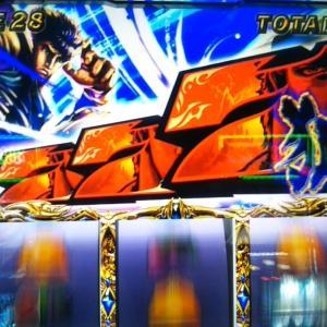 【北斗の拳 修羅の国篇】7揃いから特闘へ!昇天は確定か!?【前編】