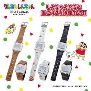 アニメ腕時計のコラボ!クレヨンしんちゃん!いつ発売?値段は?