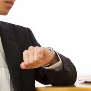 人気の腕時計はブレスレットでも素早くサイズ調整?おすすめのブランド