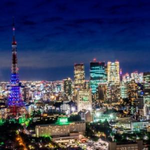 東京で稼げる配達エリアの特徴と対策@Uber Eats(ウーバーイーツ)