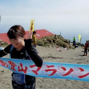 霧島登山マラソン大会