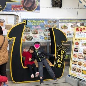 2020年1月3日糸島市加布里ひろちゃん牡蠣小屋に行きました