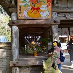 2020年1月2日桜井神社に行きました