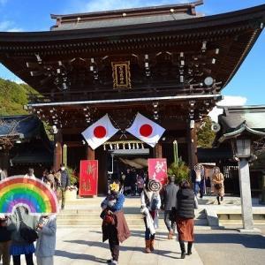 2020年1月5日宮地嶽神社に行きました