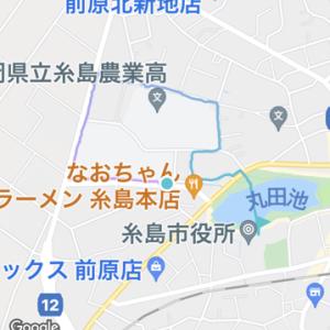 20210611お散歩アプリ