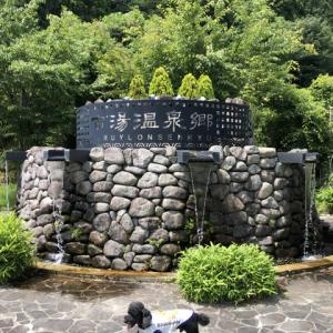 20210625古湯英龍温泉