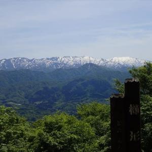 櫛形山脈(中の沢口~宮ノ入口)