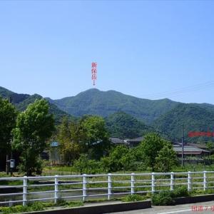 新保岳(852.2m) 塩野町口