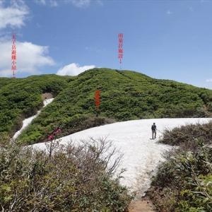 二王子岳 (1420.3m)