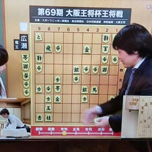 [将棋]藤井七段、う~ん残念