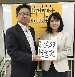 ねこまど将棋教室:加藤桃子女流三段に二枚落ちで・・・