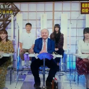 SMBC日興証券杯 第8期 将棋ウォーズ棋神戦ほか