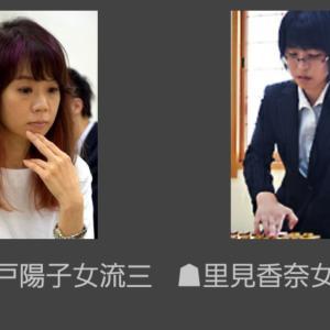[将棋]白玲戦リーグ最終戦