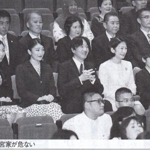 安倍首相「皇位継承は男子」と決断する日
