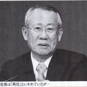 NHK内紛・上田会長降ろし板野擁立ヘ
