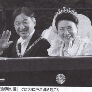 雅子皇后朝日新聞背に「愛子天皇」目指す?