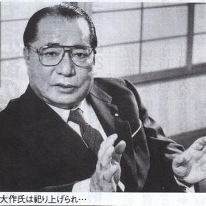 池田大作名誉会長よさらば?!