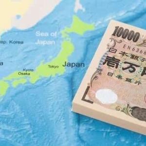 日本の国力がアジアで低下、韓国にも追い抜かれる