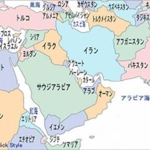 混乱する中東(2)(イラン)