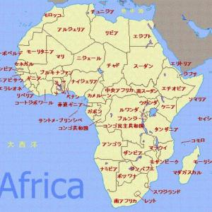 世界はどこへ行くのか(4)(アフリカの国境線他)