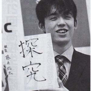 藤井聡太は、人間じゃない「ミュ―タントか」