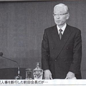 NHK内部抗争激化で最後に笑う奴は