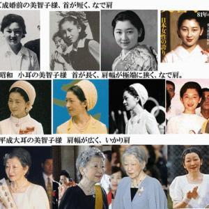 上皇陛下と上皇后美智子さま(9-2)