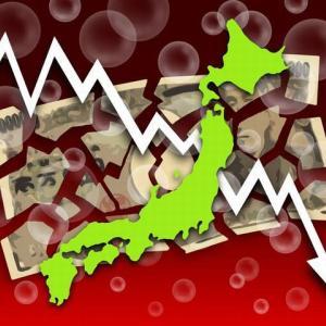 平成以降の日本経済がイマイチな理由