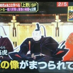 石田三成の娘・辰姫を愛した弘前大名、信枚
