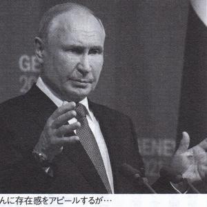 プーチン大統領(国際社会での「力」はない)