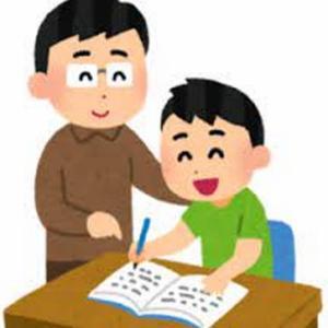 日本が完全に甦るデジタル教育2(文科省の利権)