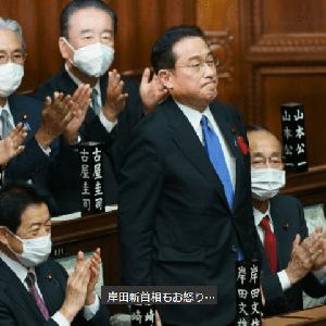 岸田政権にケンカを売った財務次官の悲惨な末路