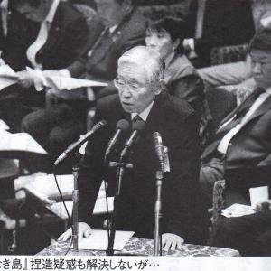 前田NHK会長「暴走」へ猛批判