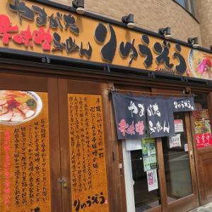 辛味噌ラーメン(仙台)