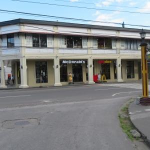 ご当地マクドナルド(フィリピン)