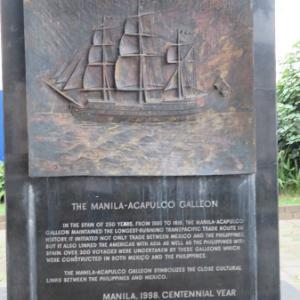 ガレオン船(フィリピン)