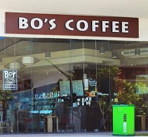 ボスコーヒー(フィリピン)