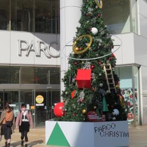 少しずつクリスマス気分(仙台)