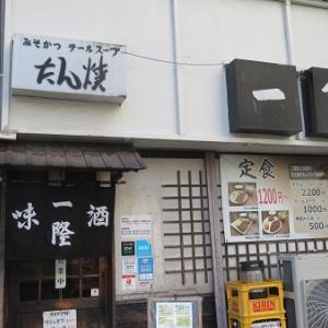 牛タンランチ(仙台)