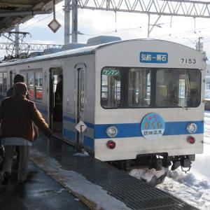 東横線のお古(津軽)